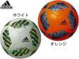 アディダス:FIFA Club World Cup Japan 2015 レプリカ4号球 エレホタ【adidas ERREJOTA サッカー ボール レプリカ 4号球】【あす楽_土曜営業】【あす楽_日曜営業】