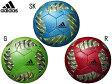 アディダス:FIFA2016 グライダー 4号【adidas サッカー ボール 4号球 レプリカ】【あす楽_土曜営業】【あす楽_日曜営業】