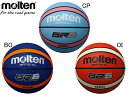 モルテン:GR6 6号球【molten スポーツ バスケット ボール 6号球 アウトレット セ