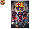バルセロナ Star Players 15-16 オフィシャルポスター【サッカー クラブチーム リーガエスパニョーラ ポスター】【あす楽_土曜営業】【あす楽_日曜営業】