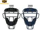 【送料無料】ゼット:プロステイタス 硬式用マスク スロートガード一体型【ZETT 野球 硬式 キャッチャー マスク 防具】