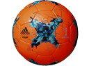 アディダス:クラサバ グライダー 4号球【adidas KRASAVA サッカーボール】【あす楽_土曜営業】【あす楽_日曜営業】