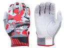 リザードスキンズ:KOMODO PRO バッティンググローブ【Lizard Skins 野球 バッティング手袋