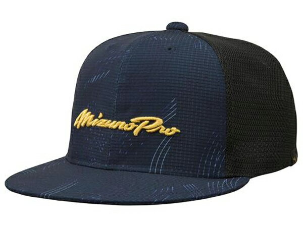ミズノ:ミズノプロキャップMIZUNO野球キャップ小物帽子あす楽 土曜営業あす楽 日曜営業