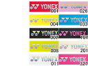 ヨネックス:エッジガード5(ラケット1本分)【YONEX テ...