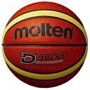 モルテン molten 練習球 (人工 6号) バスケットボール B6D3500
