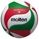 モルテン molten 練習球 (人工 4号球) バレーボール V4M3500