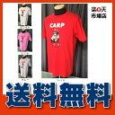 ベースボールジャンキー カープ 犬 Tシャツ パンディアーニくんTシャツ 野球 優勝 おめでとう価格!