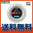 【送料無料】ヨネックス YONEX バドミントン ロールガット ストリング 強チタン BG65T-2 011 ホワイト 200m