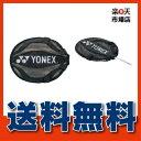 ヨネックス YONEX トレーニング用ヘッドカバー  AC520 バドミントン トレーニング ※この商品はメール便での発送となります