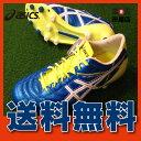 アシックス asics サッカー スパイク シューズ DSLIGHT X-FLY2 TSI740-3901 エレクトリックブルー×ホワイト