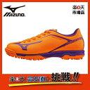 ミズノ MIZUNO サッカー ジュニア トレーニング シューズ バサラ 003 Jr AS P1GE156568 オレンジ