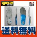 【 送料無料 】Ba2ne バネ インソール BANE INSOLE アスリートグリップ7 (セブン) BN00090