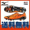 ミズノ MIZUNO ラグビー スパイク シューズ サムライスピード SP2 R1GA161009 オレンジ×ブラック