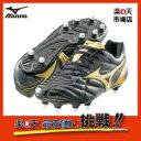 ミズノ MIZUNO  サムライ スピード FS2 SAMURAI SPEED FS2 R1GA1412 50 ブラック×ゴールド ラグビーシューズ