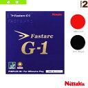 【卓球 ラバー ニッタク】 ファスターク G-1/FASTARC G-1(NR-8702)