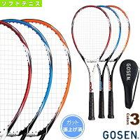 【ソフトテニス ラケット ゴーセン】アクシエス 100/AXTHIES 100/張り上がり(SRA1)の画像