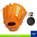 【ソフトボール グローブ ミズノ】グローバルエリートG gear/ソフトボール・外野手用グラブ(1AJGS14407)