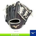 【野球 グローブ ミズノ】トレーニング/硬式・外野手用グラブ(1AJGT14020)