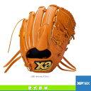 Xan-bhg-12715-1