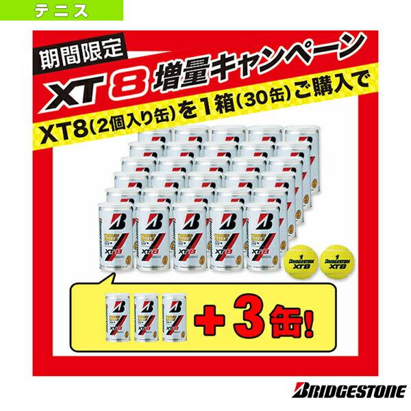 【ポイント10倍】[ブリヂストン テニスボール]増量キャンペーン XT-8/エックスティエイト/『2球入×30缶』+『2球入×3缶』(BBA2XA)