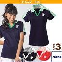【テニス ジュニアグッズ ローチェ(roche)】ガールズポロシャツ/ガールズ(R6S86S)