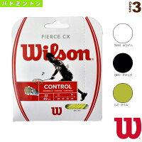 【バドミントン ストリング(単張) ウィルソン】フィアース CX/FIERCE CX(WRR943300/WRR943400/WRR943500)の画像