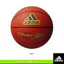 【バスケットボール ボール アディダス】コートサイド/5号球(AB5122)
