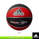 【バスケットボール ボール アディダス】コートサイド/6号球(AB6122)