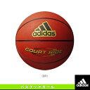 【バスケットボール ボール アディダス】コートサイド/7号球(AB7122)