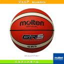 【バスケットボール ボール モルテン】GR5/ゴムバスケットボール/5号球/小学校用(BGR5-OI)