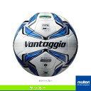 [モルテン サッカーボール]ヴァンタッジオ5000 プレミア/国際公認球/芝グラウンド用/5号球(F5V5003)