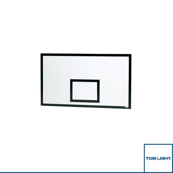 【バスケットボール 設備・備品 TOEI(トーエイ)】[送料別途]バスケット板新型/裏ザン不要タイプ/1枚/一般用/1枚物(B-2283)