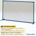 【オールスポーツ 設備・備品 TOEI(トーエイ)】 [送料別途]マルチ球技スクリーン120(B-2403)