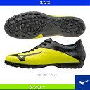 [ミズノ サッカーシューズ]バサラ 103 AS/BASARA 103 AS/トレーニング用/メンズ(P1GD1664)