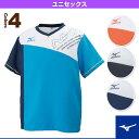 [ミズノ バレーボールウェア(メンズ/ユニ)]N-XT クロスシャツ/ユニセックス(V2JC6002)