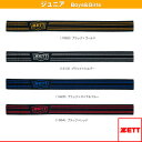 Zet-box140j-1