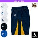 【バスケットボール ウェア(メンズ/ユニ) コンバース】ゲームパンツ/Y丈/ユニセックス(CB251801Y)