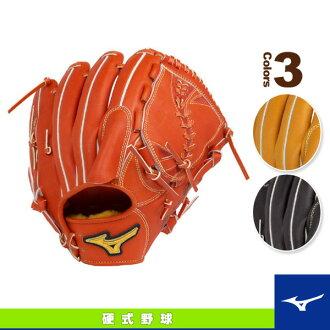 [美津濃棒球手套]供美津濃專業速度開車兜風技術/硬式、投球手使用的手套/立式、緊湊的設計型(1AJGH14061)