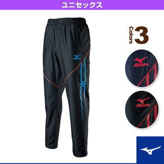 [航運 100 日元出售 ! 12 / 2 * 18:00 ~ 12 / 8 10:00] [美津濃體育服裝 (男裝 / UNI),風衣褲子/中性 (U2MF6510)