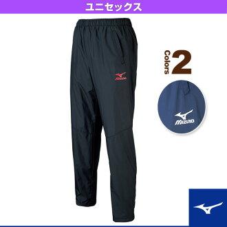 [航運 100 日元出售 ! 12 / 2 * 18:00 ~ 12 / 8 10:00] [美津濃體育服裝 (男裝 / UNI),風衣褲子/中性 (U2MF6520)