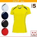 【バレーボール ウェア(レディース) wundou(ウンドウ)】ウィメンズバレーボールシャツ/ガール...