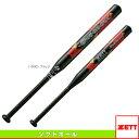 Zet-bat52725-1