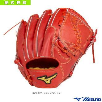 [美津濃棒球手套]供美津濃專業/速度開車兜風技術/硬式、投球手使用的手套/卧式型(1AJGH14201)