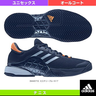 [愛迪達網球鞋]Barricade 2017/路障2017/男女兩用(BA9073)
