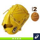 [アシックス 軟式野球グローブ]ゴールドステージ/SPEED AXEL/スピードアクセル/軟式用グラブ/投手用(BGRFLQ)