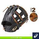 【ソフトボール グローブ アシックス】ゴールドステージ/SPEED AXEL/スピードアクセル/ソフト用グラブ/内野手用(BGS7GR)