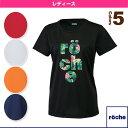 【テニス・バドミントン ウェア(レディース) ローチェ(roche)】グラフィックTシャツ/レディース(R7S48T)