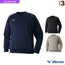 【オールスポーツ ウェア(メンズ/ユニ) ミズノ】スウェットシャツ/ユニセックス(32MC7161)