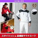 【オールスポーツ ウェア(メンズ/ユニ) ミズノ】サウナスーツ上下セット/減量フードシャツ+パンツ(